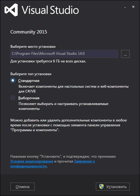 Как сделать установочный файл в visual studio