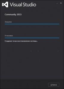 Окно отображения прогресса установки Visual Studio