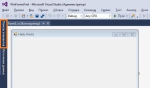 Панель элементов в MS Visual Studio