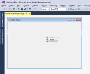 Окно с кнопкой в дизайнере Visual Studio